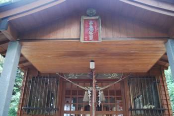 えびの市6 高牟禮神社 ご拝殿前.jpg