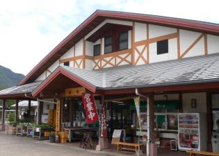東郷町 農産物及び物産センター「詩季彩」.PNG