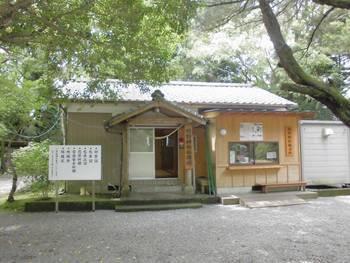都城市13 挟野神社 社務所.jpg