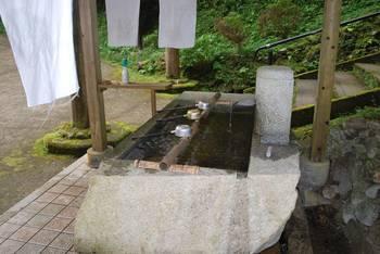 高千穂町2 秋元神社(あきもとじんじゃ)御手洗.jpg
